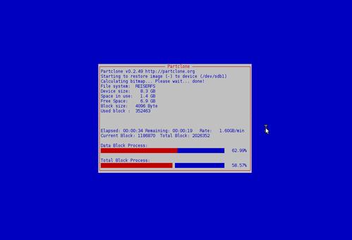 Linux: Clonezilla - Gerando e restaurando backups completos (Parte I)