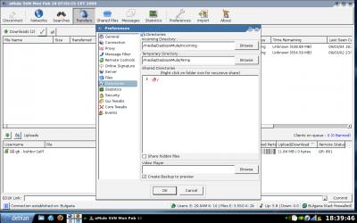 Linux: Amule, DreaMule, Emule: Todos juntos pelo mesmo arquivo!