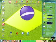 Linux: LINUX BRASILEIRO