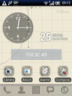Linux: Android 2.1 Personal